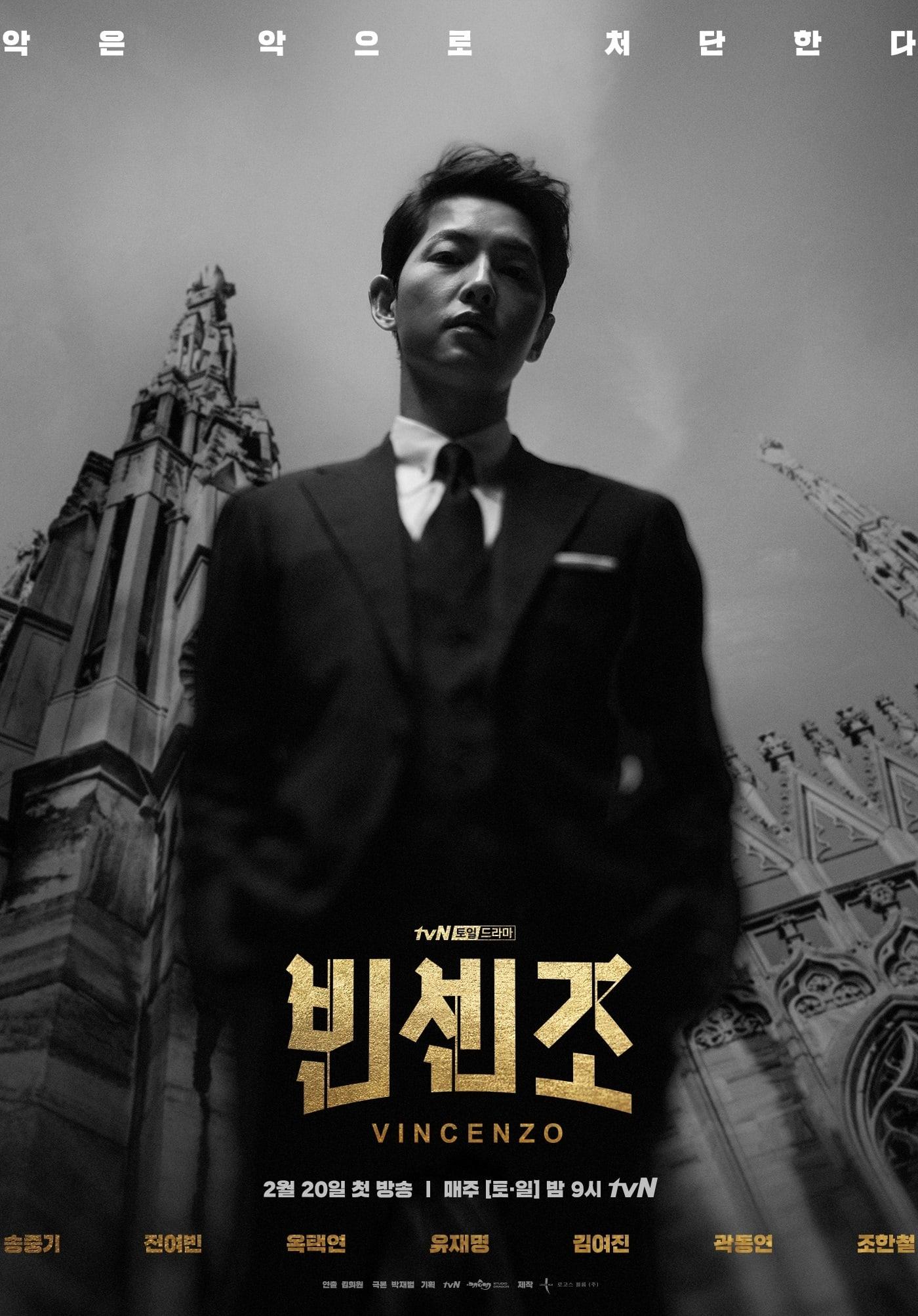 Song Joong-ki speaks Italian in this series.