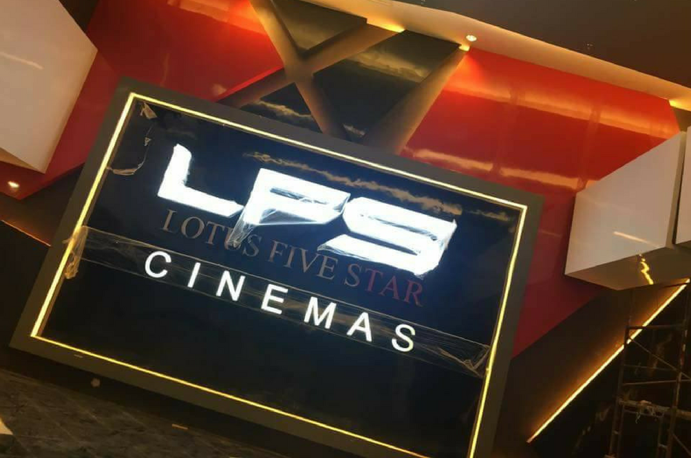 Kuala Terengganu's First Cinema Finally Opens This Saturday