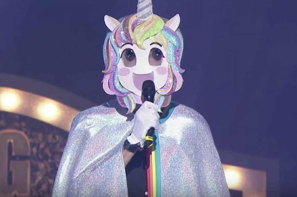 Ryan Reynolds Dressed As A Unicorn And Sang On A Popular Korean TV Show