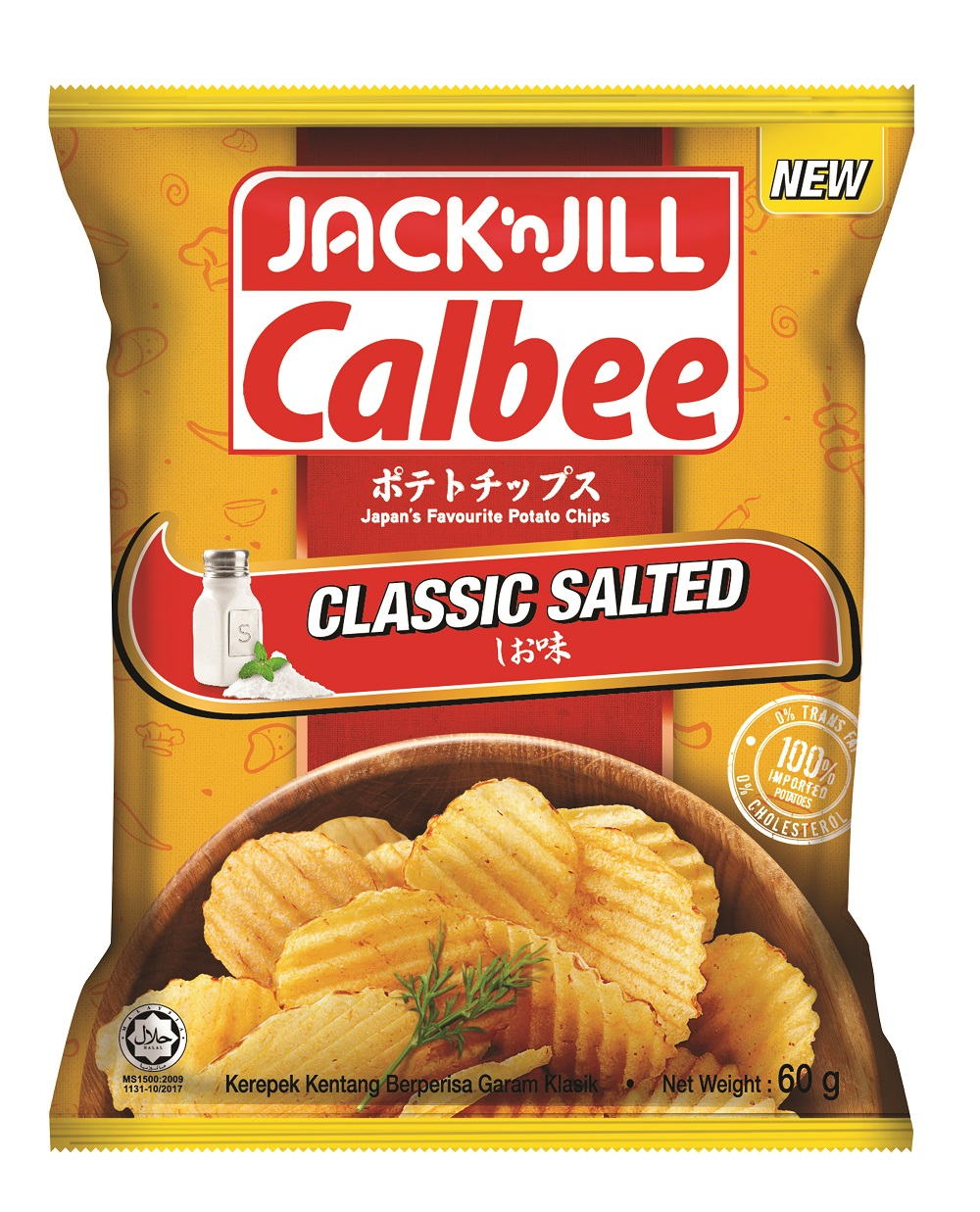 Jack 'n Jill Calbee is available in Classic Salted, Smokey BBQ and Flamin' Chilli.