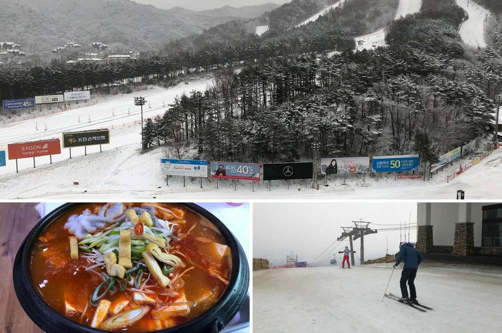 10 Wintery Things To Do In South Korea's Gangwon