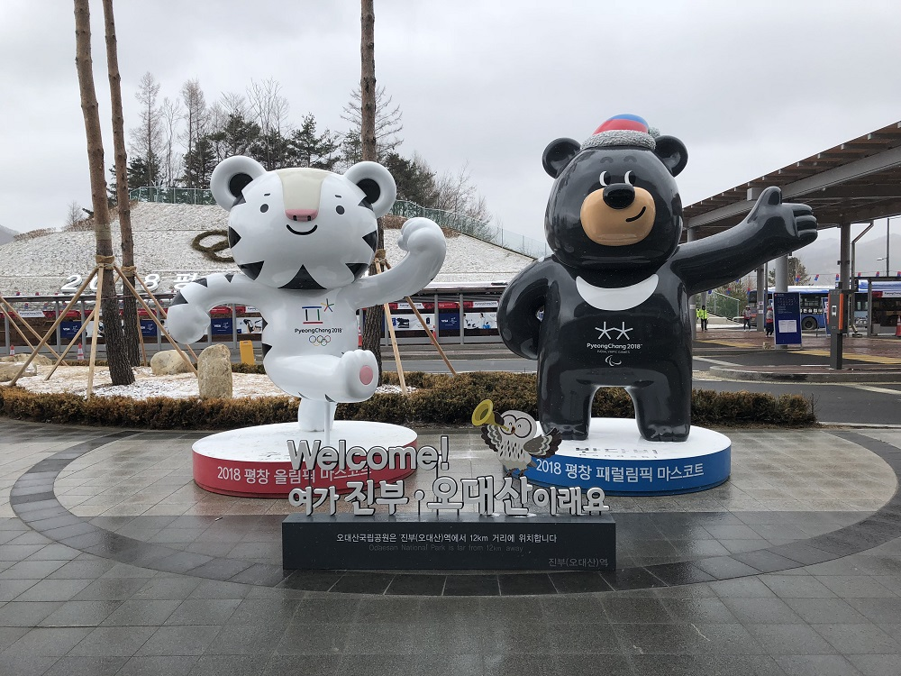 Meet the cute mascots from the Pyeongchang Winter Games.