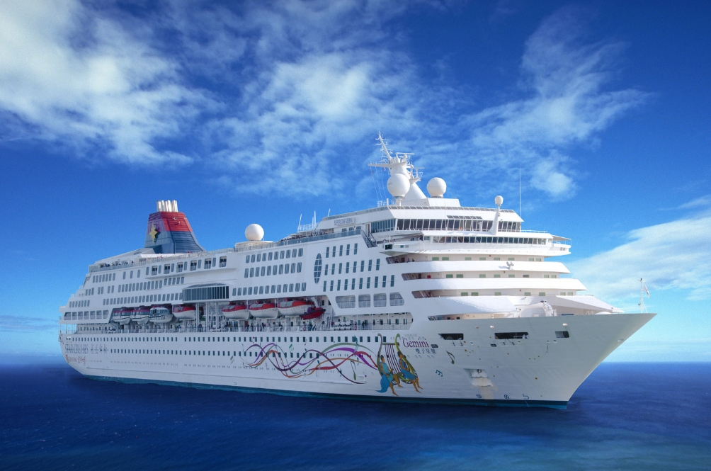 Star Cruises Returns To Malaysia With The SuperStar Gemini