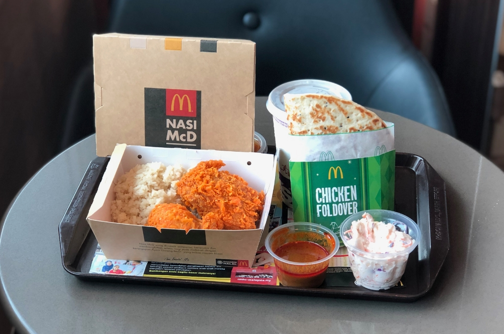 McDonald's Malaysia Reveals An All-New Ramadan Menu