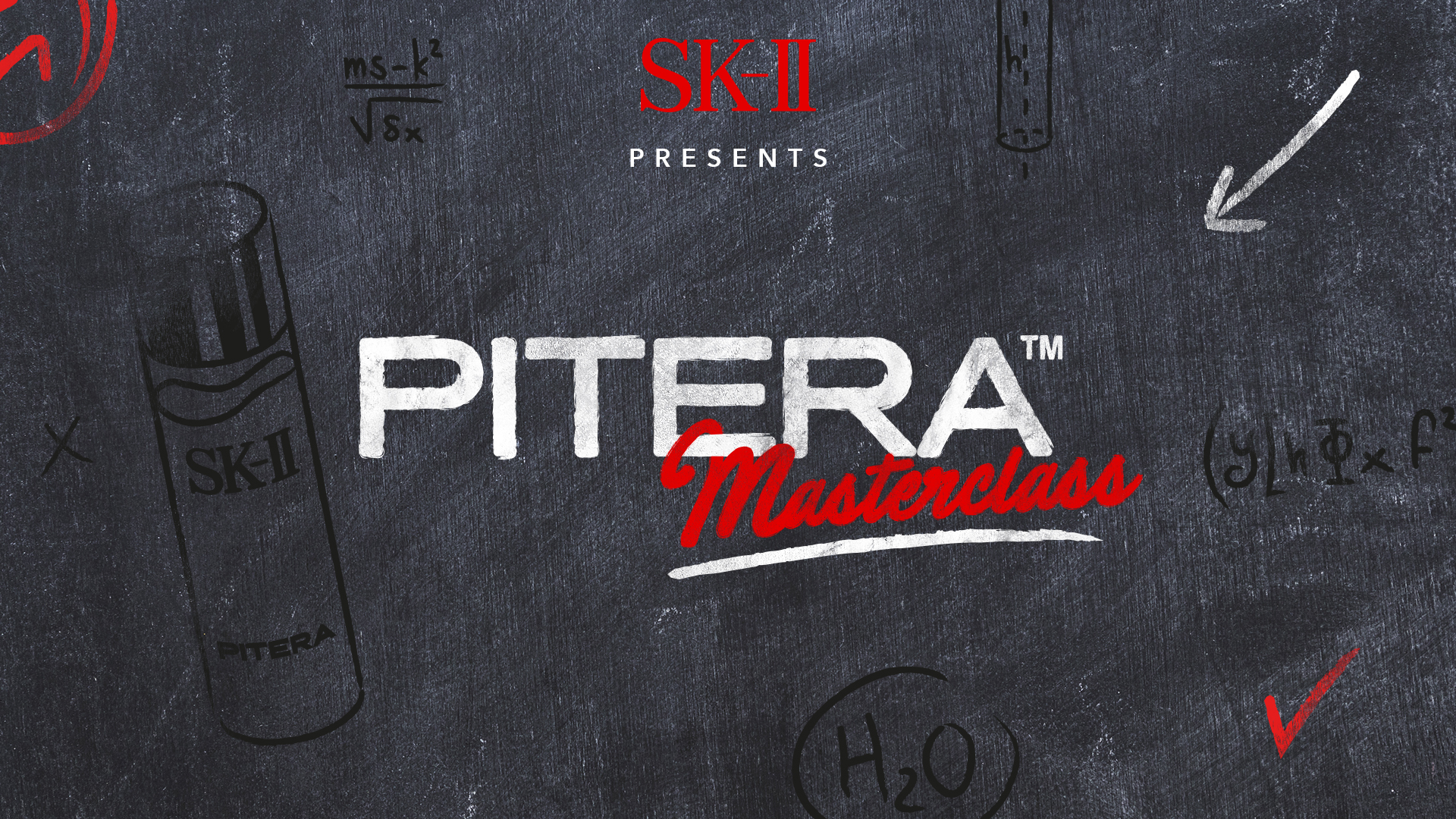 We can't wait to find out what the Pitera Masterclass is all about.