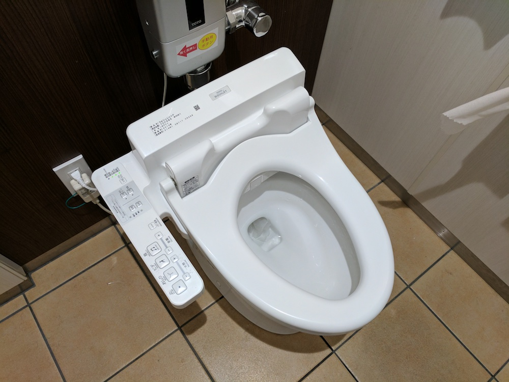 Why are Japanese toilets so awesome?