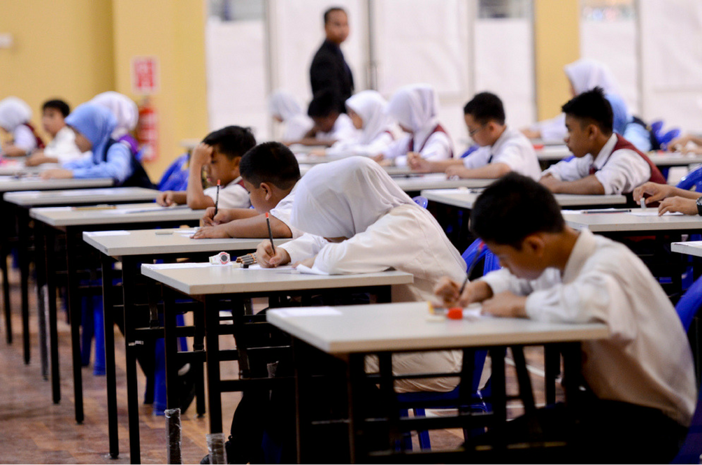 Your UPSR Results Will Be A Bit Different This Year