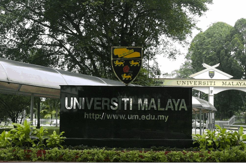 Universiti Malaya Has Been Named One Of The World's Best Universities For Engineering