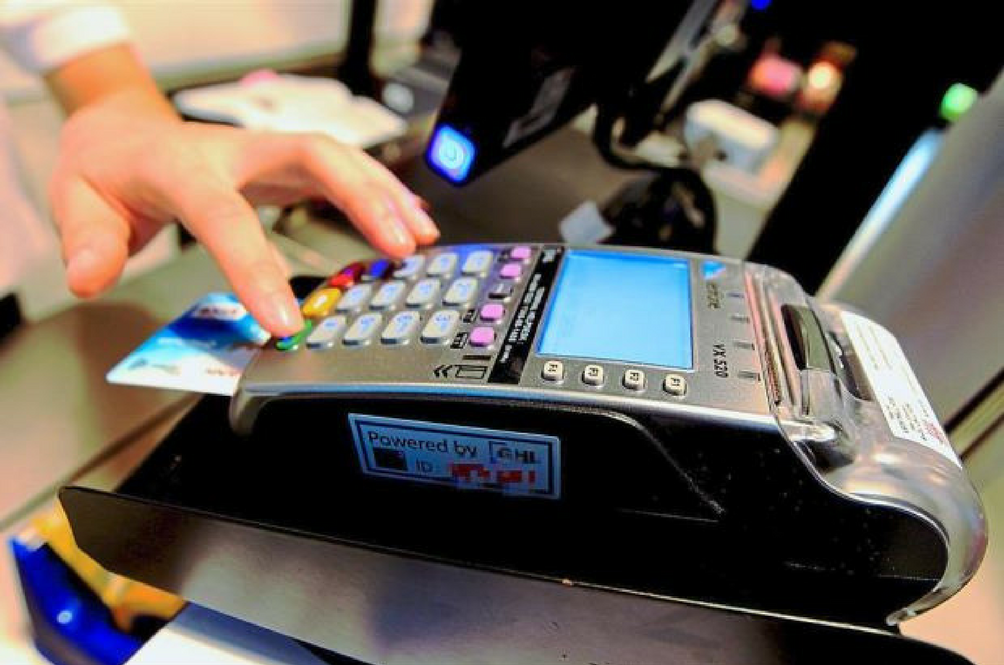 You Should Be Careful With This Extra Feature On The Credit Card Payment Machine