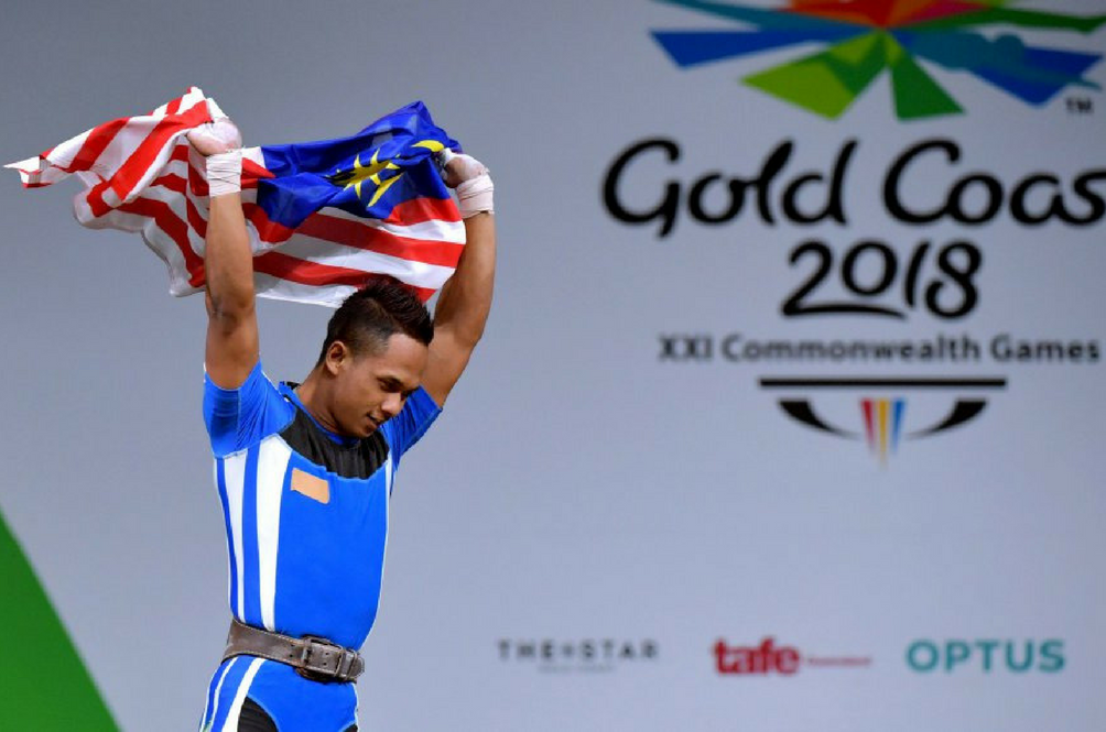 Weightlifter Wins Malaysia's First Gold At The 2018 Commonwealth Games