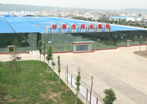 The cockroach farm is managed by the Gooddoctor Pharmaceutical Group in Xichang.