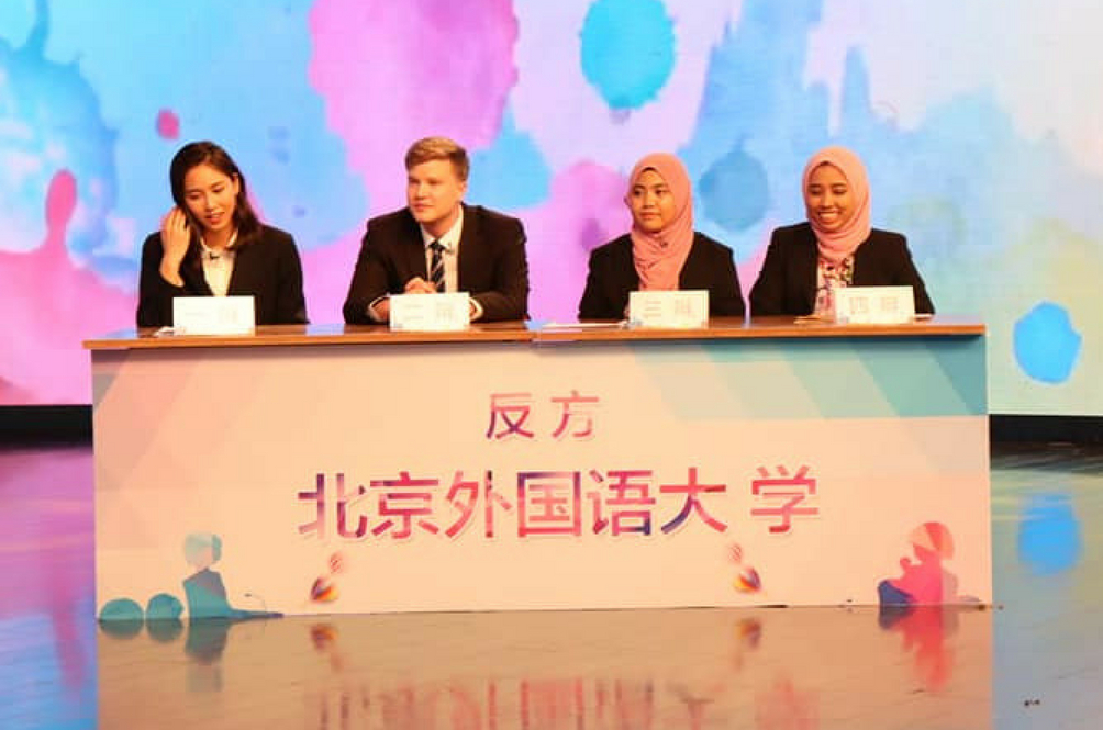 Two Malay Students Just Won A Mandarin Debate Competition In Beijing