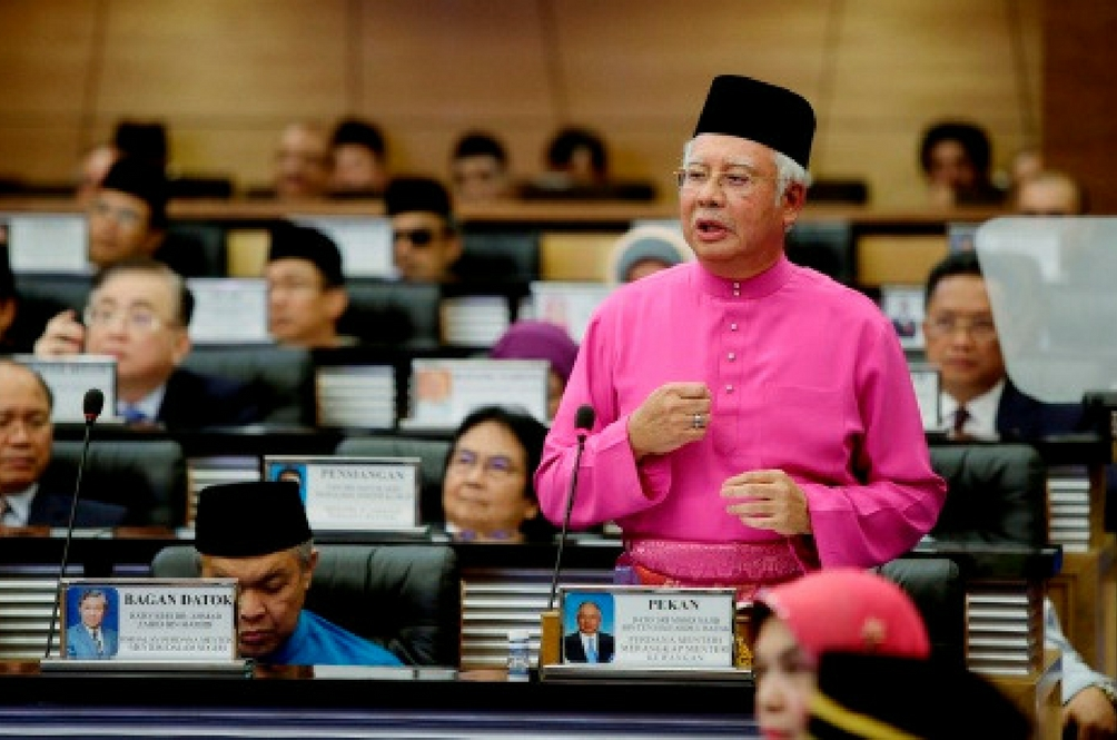 Malaysia Budget 2017: The Important Numbers You Should Know