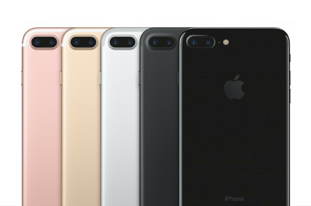 Behold, the iPhone 7