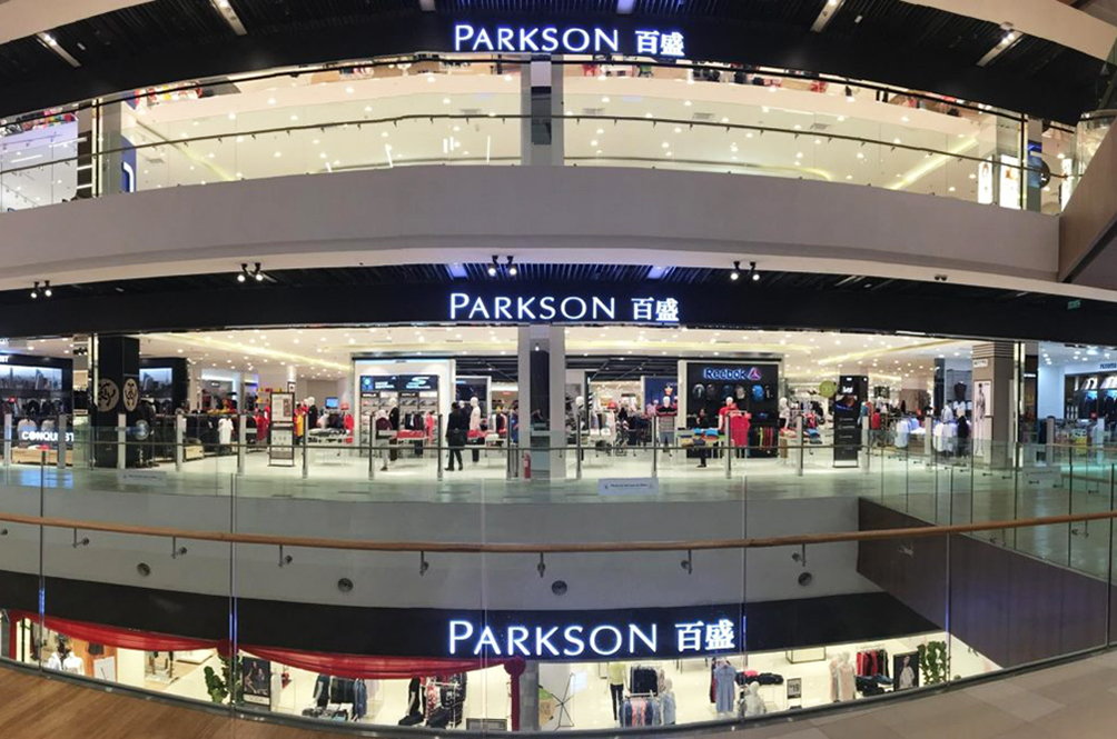 Parkson MyTOWN Is Closing Down, So They're Throwing A Huge Clearance Sale!