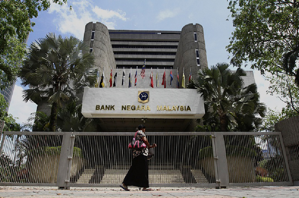 Bank Negara Cuts Overnight Policy Rate To 1.75 Per Cent, What Does This Mean For Malaysians?