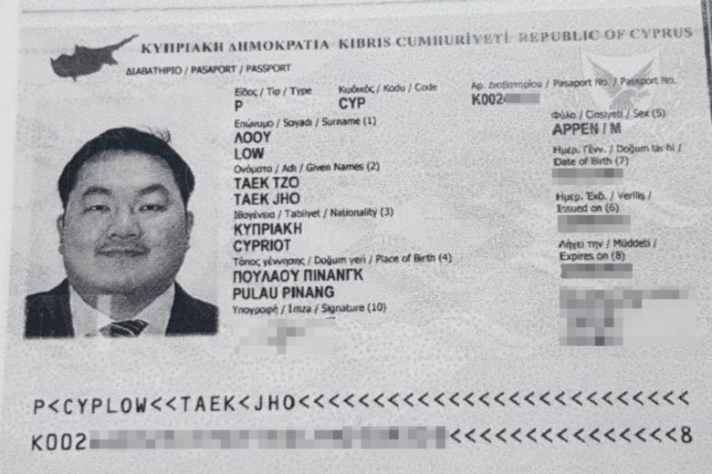 One of Jho Low's many passports.