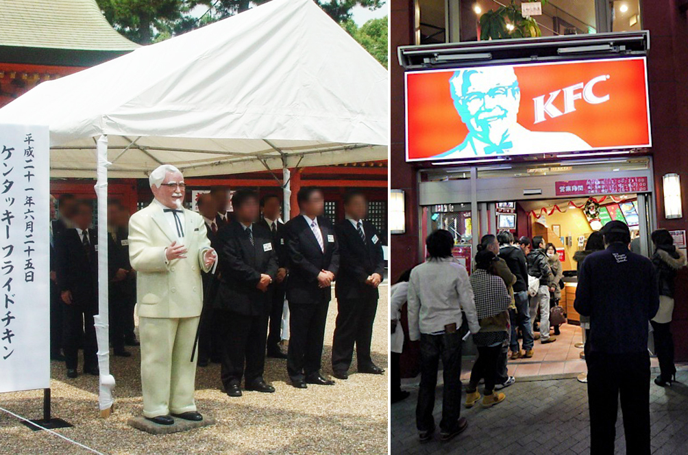 Did You Know That KFC Japan Holds An Annual Thanksgiving Memorial To Honour Dead Chickens?