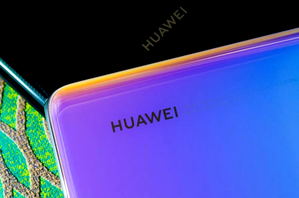 5 Interesting Facts You Probably Didn't Know About HUAWEI