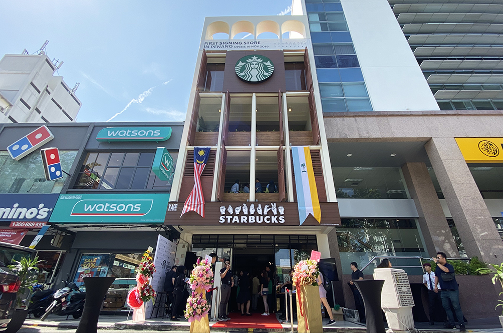 This New Starbucks Outlet In Penang Is Only The Fourth Of Its Kind In The World