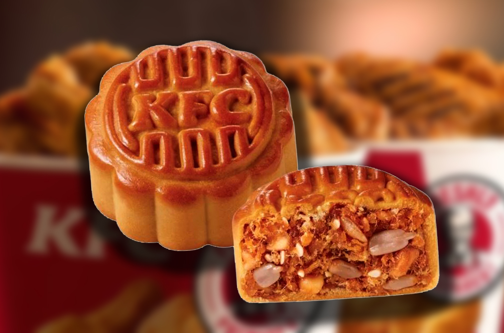 KFC Introduces Spicy Chicken And Nuts Mooncake In Hong Kong