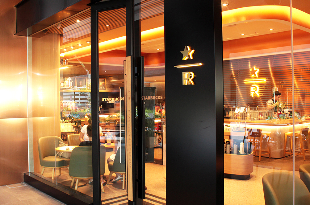 Inside Northern Malaysia's Only Starbucks Reserve