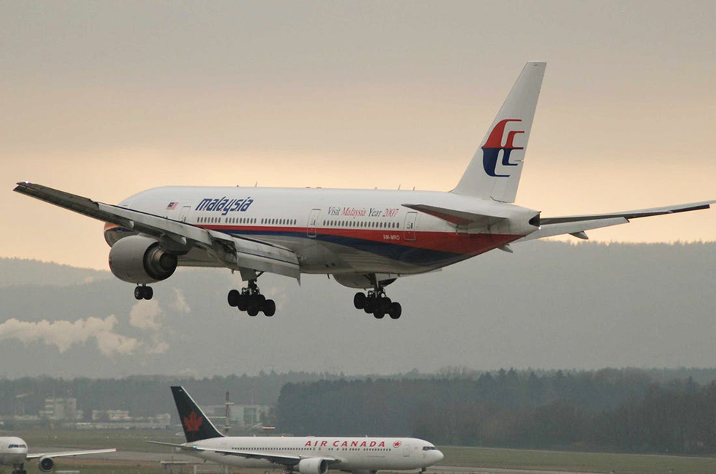 Report: A New Search For MH370 Could Be Launched Later This Year