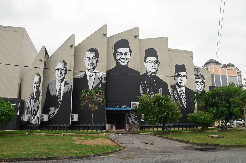Local Artists Create Malaysia's Own Version Of 'Mount Rushmore' In Terengganu