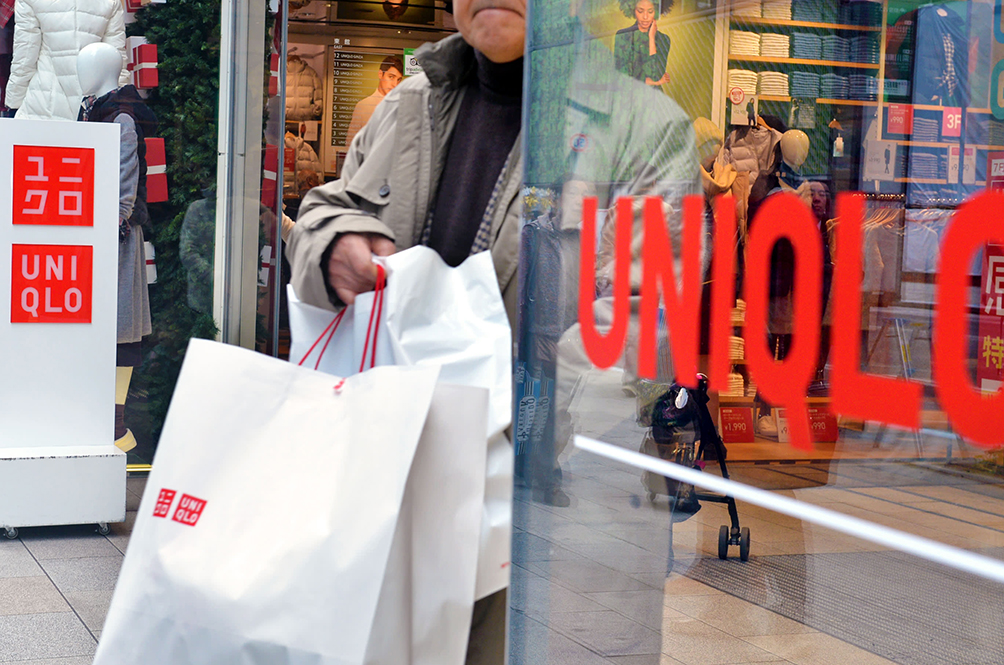 Over 400,000 Uniqlo, GU Customer Accounts Hacked, Personal Data Leaked