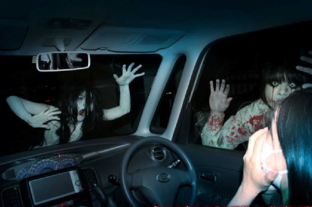 Japan Launches First Ever Drive-In Haunted House Because They Are Japan