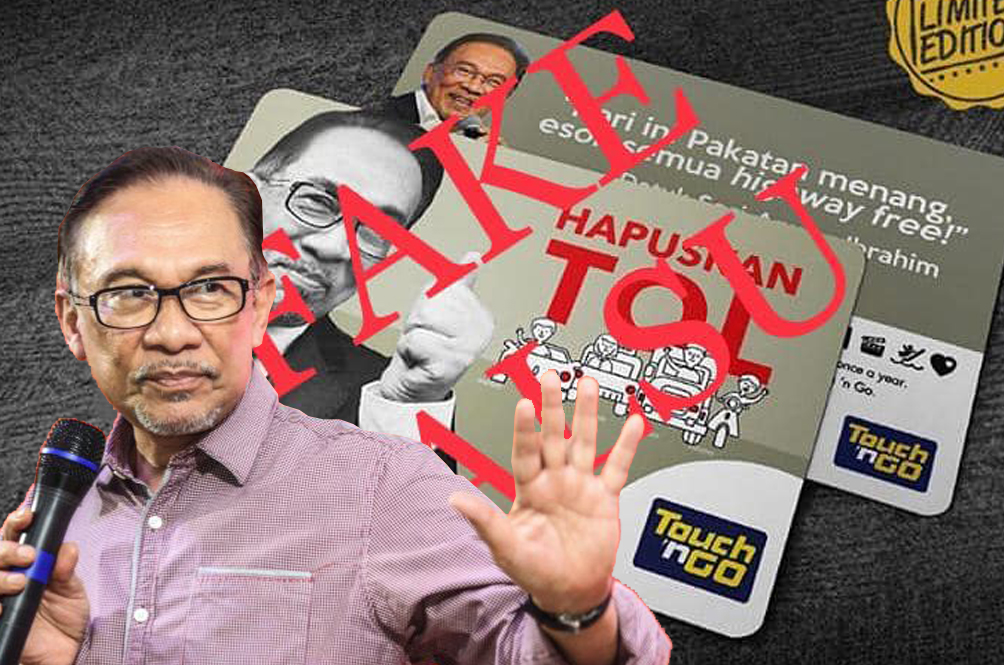 Touch 'n (No) Go: Limited Edition Anwar Ibrahim TNG Cards Are Fake