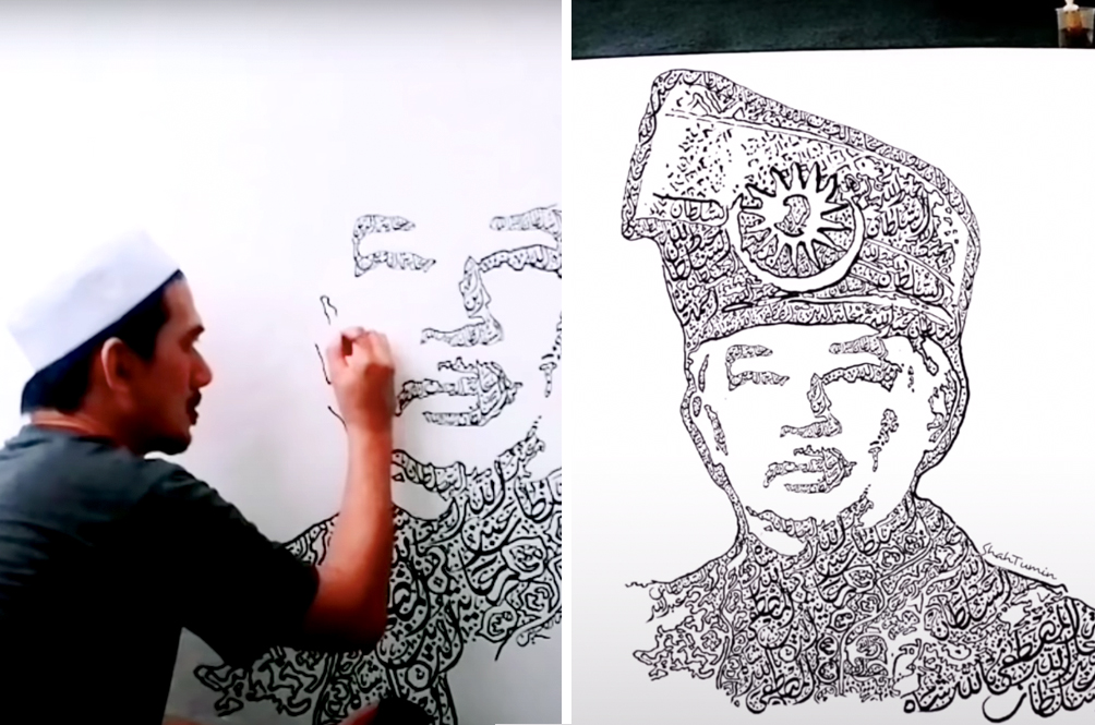 Local Calligraphy Artist Shows Merdeka Spirit By Creating Mural Of Agong On His House Wall