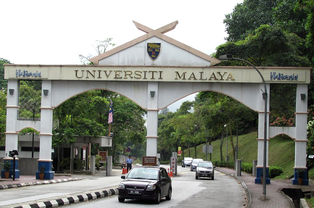 Universiti Malaya (UM) Achieves Its Highest QS World University Ranking Ever!