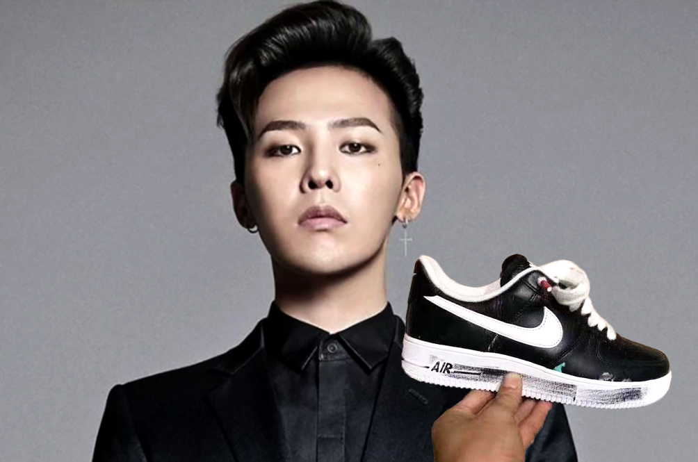 K-Pop Superstar G-Dragon To Launch Limited Edition Sneakers With Nike