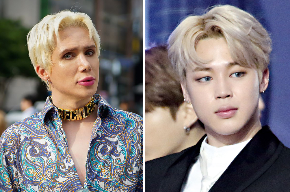 UK Man Spends RM650,000 On Plastic Surgery To Look Like BTS' Jimin