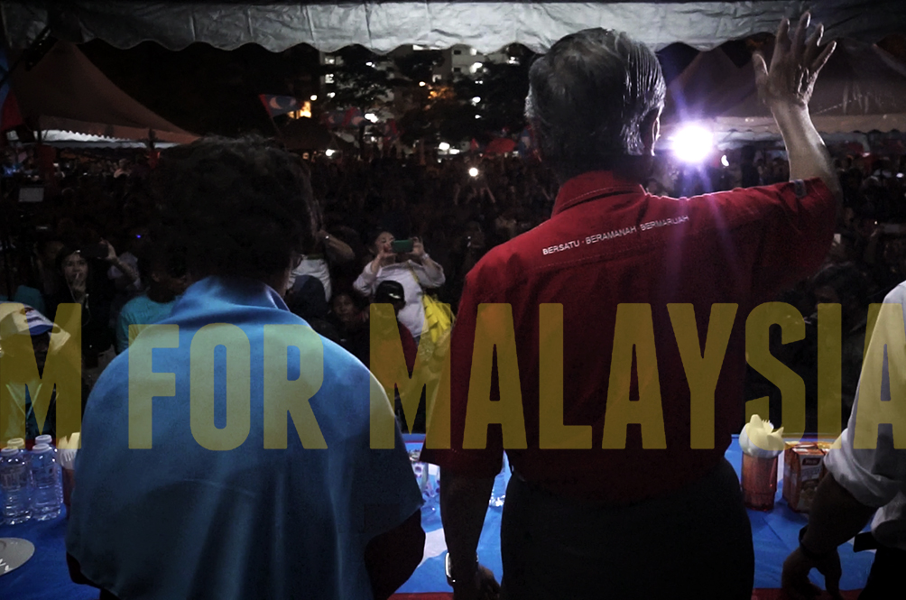 [REVIEW] 'M For Malaysia': A Reminder Of What Malaysia Won On 9 May 2018