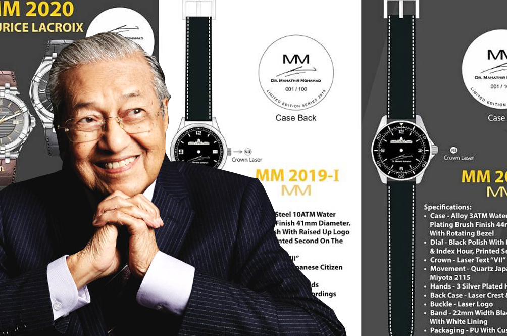 Not On My Watch: Dr M Bans Sale Of 'Luxury Watch' Bearing His Signature