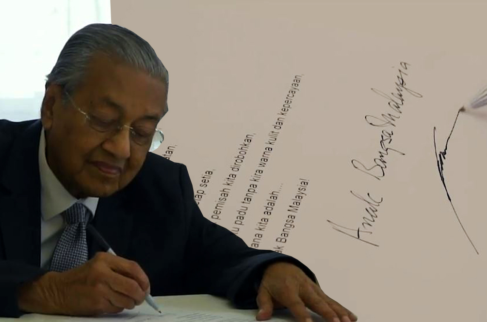 Tun Dr Mahathir: A Medical Doctor, A Prime Minister And...A Music Video Star?