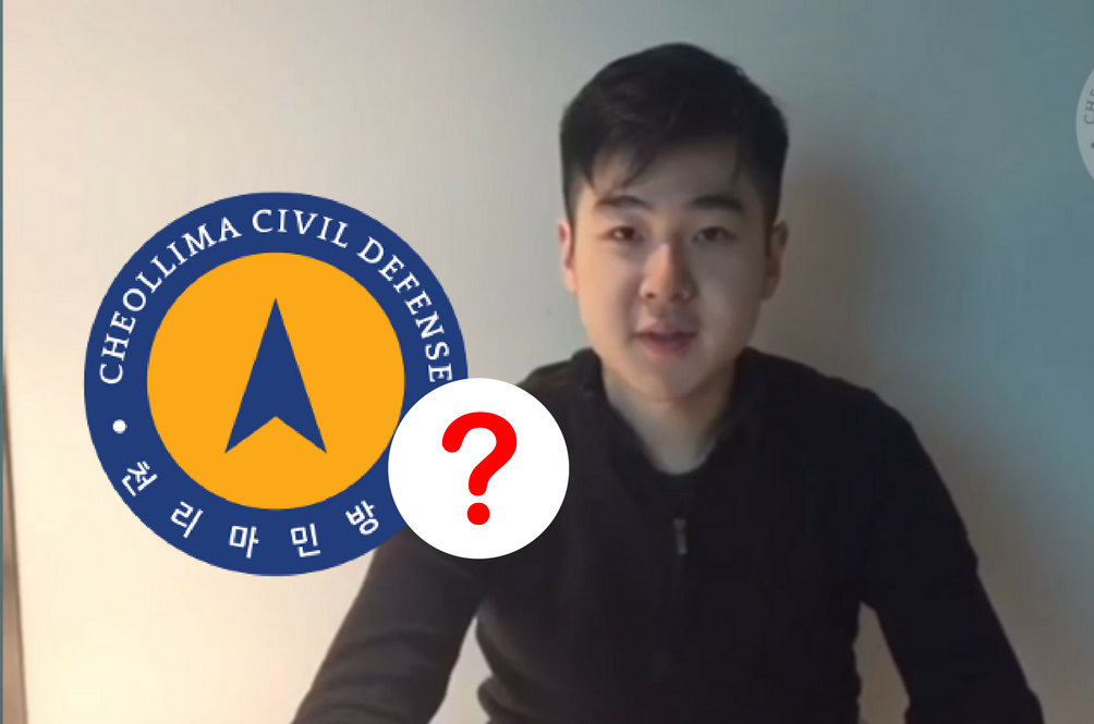 Who Are The Cheollima Civil Defense? Let's Find Out