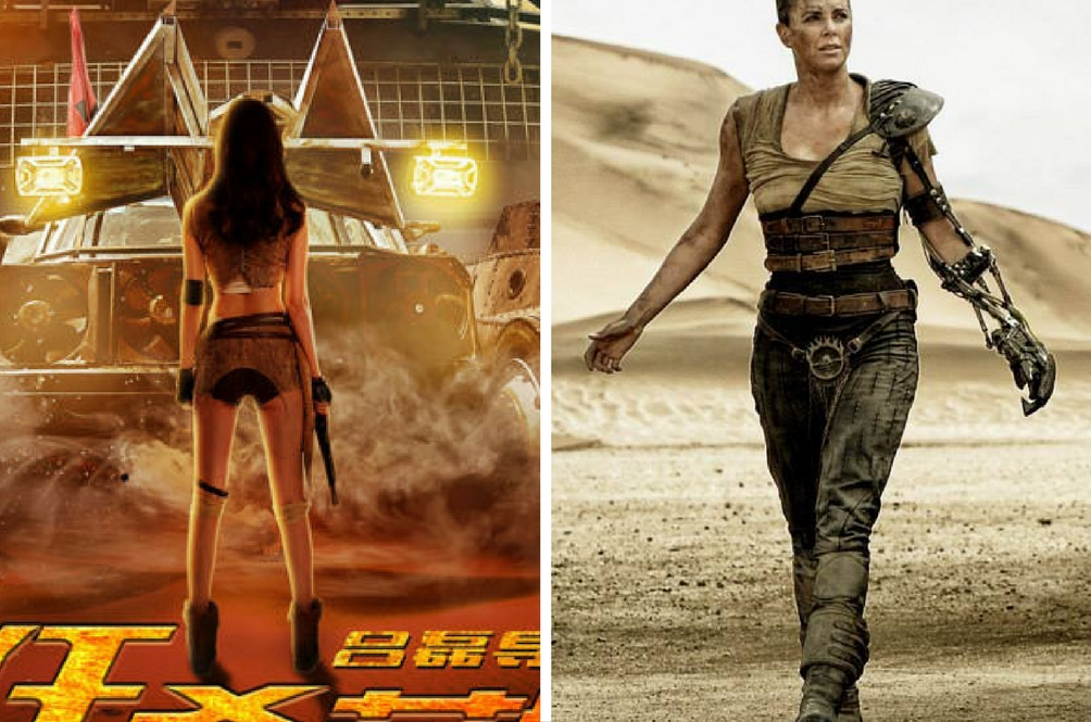 furiosa-mad-max-mad-shelia-rip-off