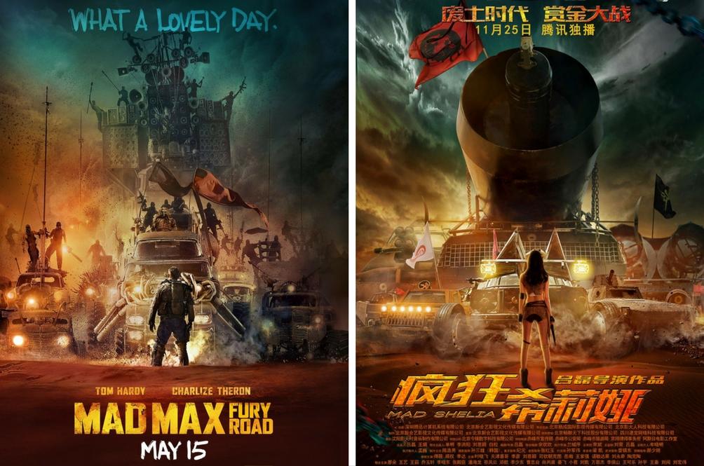 mad-max-poster-mad-shelia