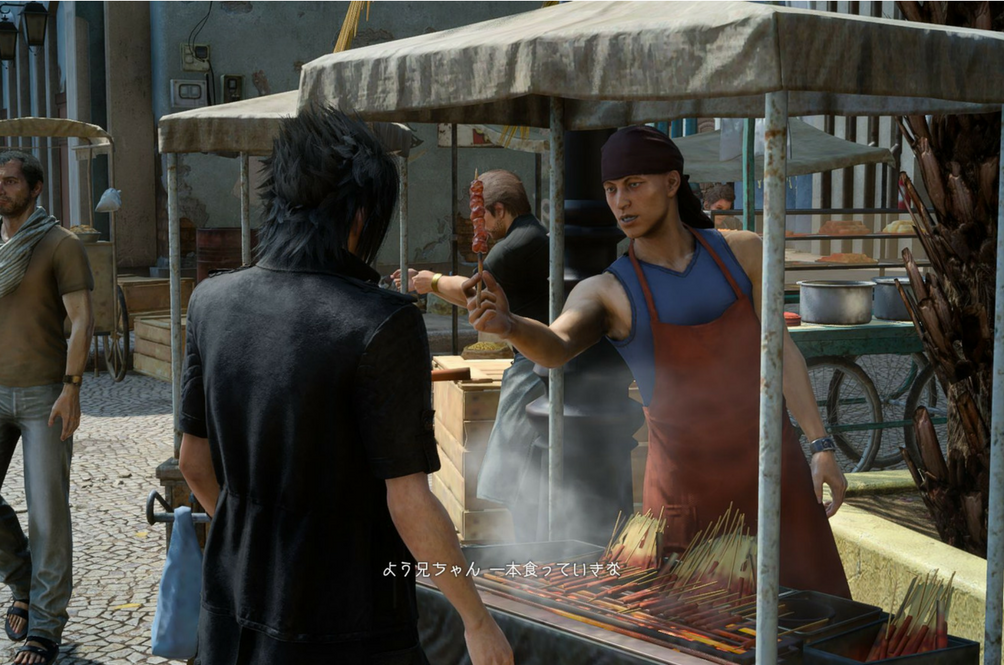 'Lepak Culture' Makes its Way to Final Fantasy XV. Finally Releasing in One Weeks' Time!