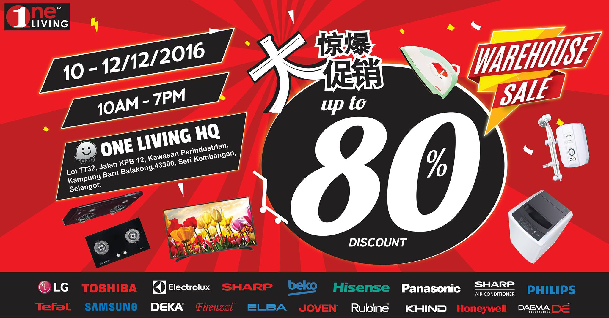 malaysia-warehouse-sale-year-end-one-living