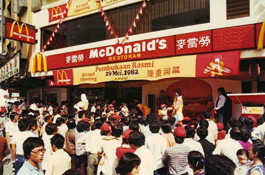 Five Fast Food Chains We Remember From Our Childhoods