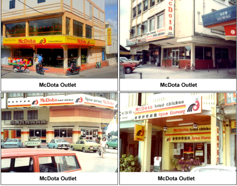 Some of the McDota outlets of yesteryear. Do you recognise any?