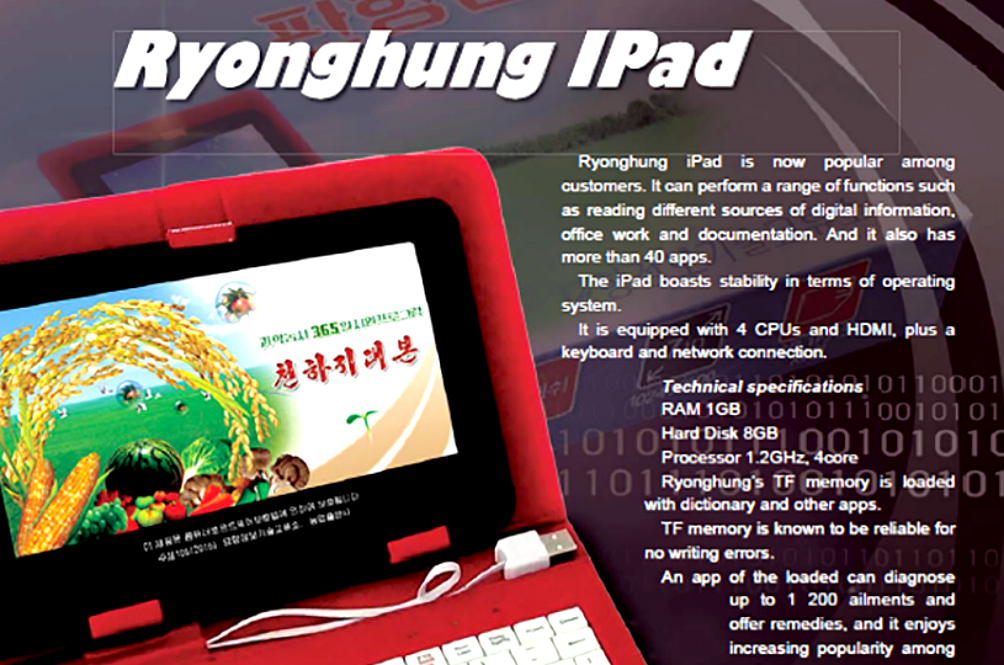North Korea Has Just Launched Their Own iPad, And They Named It...iPad!