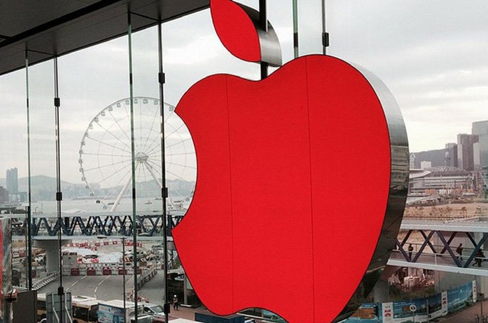 Apple Tawar Produk 'Merah' Eksklusif  Di Pasaran