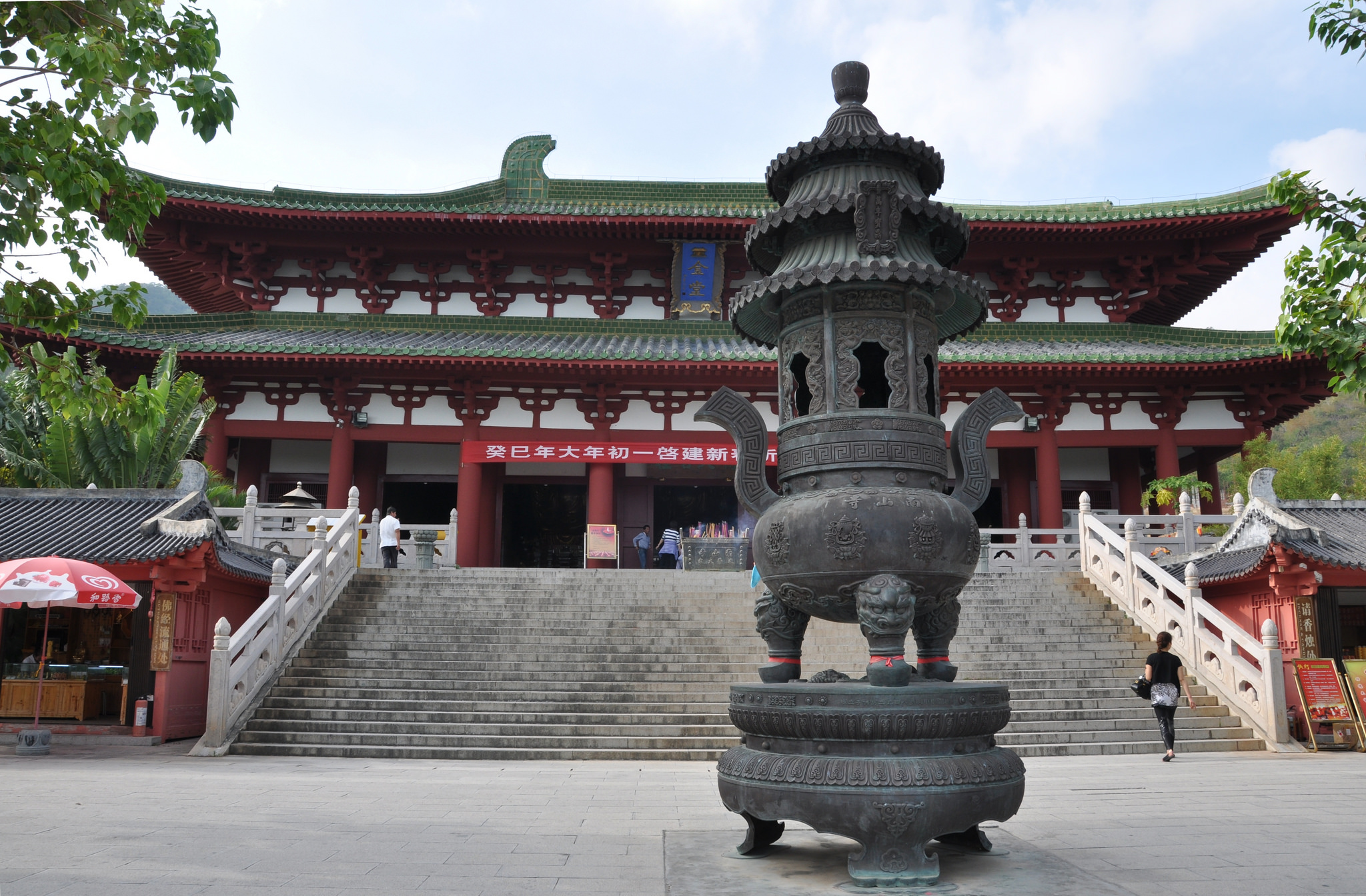 A temple within the Buddhism Culture Park.