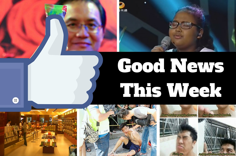 Rojak Daily Rebuttal: Good News This Week