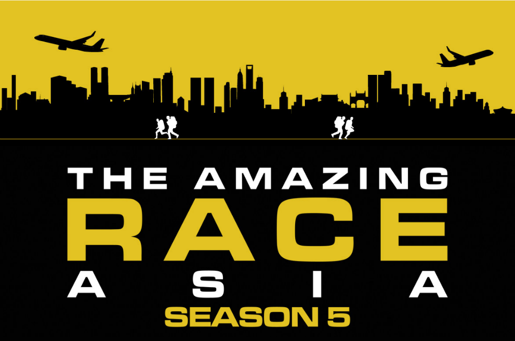 Malaysians, The Amazing Race Asia Season 5 Wants You!